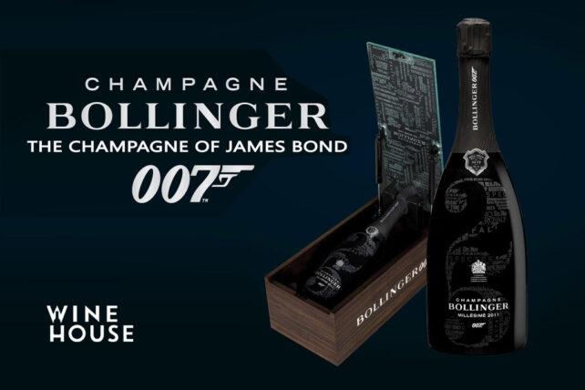 CHAMPAGNE BOLLINGER James Bond Limited Edition 2011 – recenze